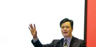 professor jiang shixue, suriname, trein